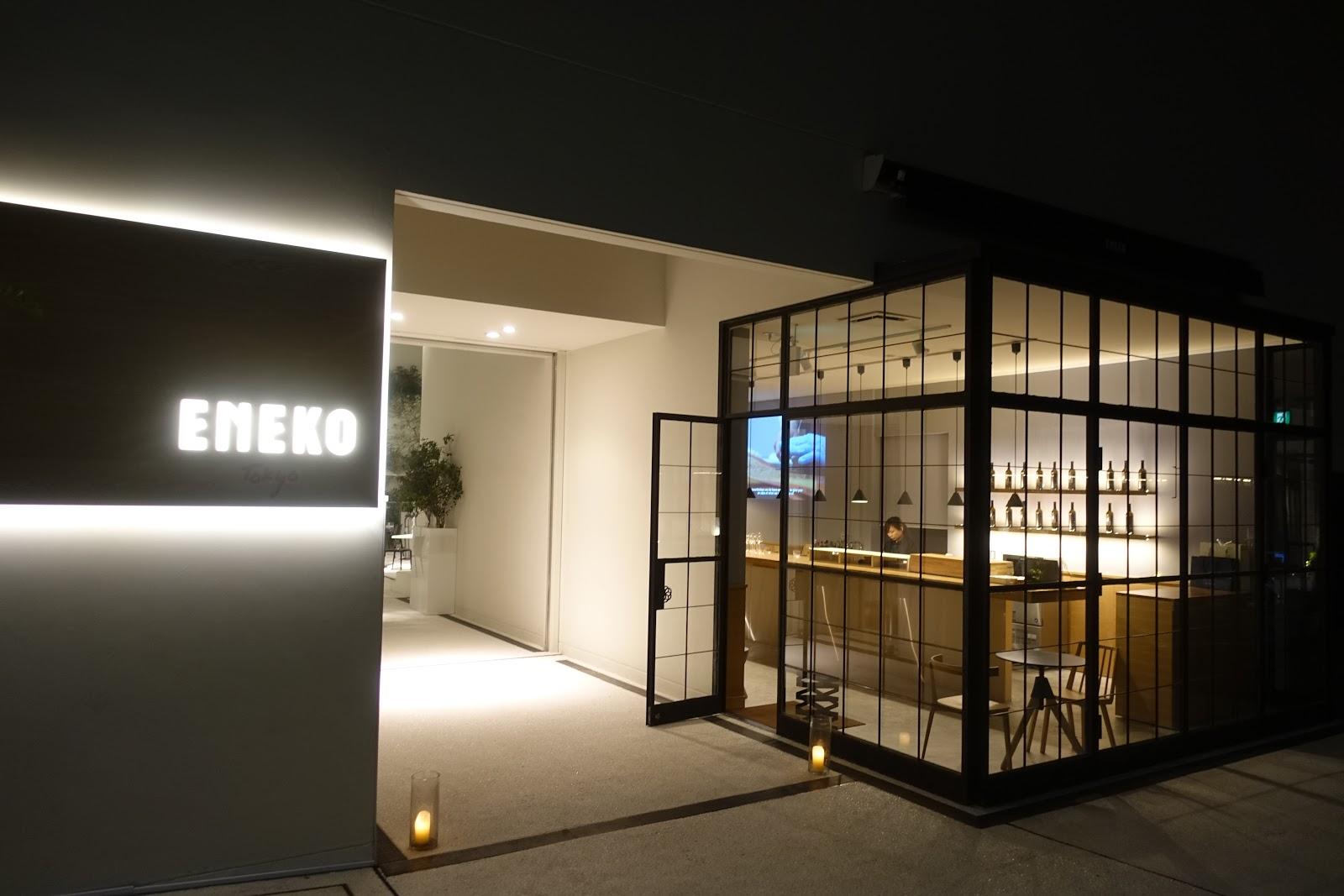 Eneko Tokyo>