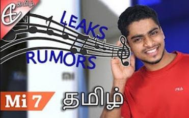 Xiaomi Mi 7 – Leaks & Rumors!