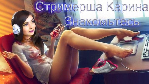 telku-ebut-i-obzivayut-sukoy-shalavoy-ey-nravitsya