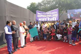 International Disability day Narayan Seva Sansthan hosted Divyang Maha Rally at Red Fort in Delhi