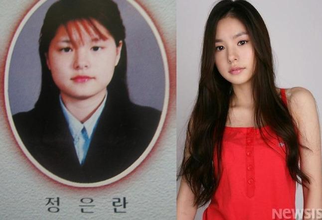 Korean News Min Hyo Rin Swears Off Plastic Surgery