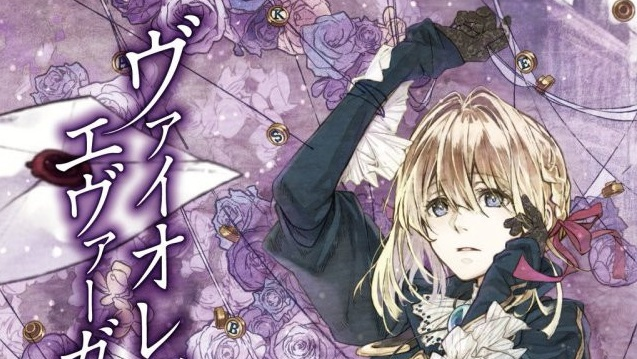 Violet Evergarden Anime Get New Trailer And Poster.