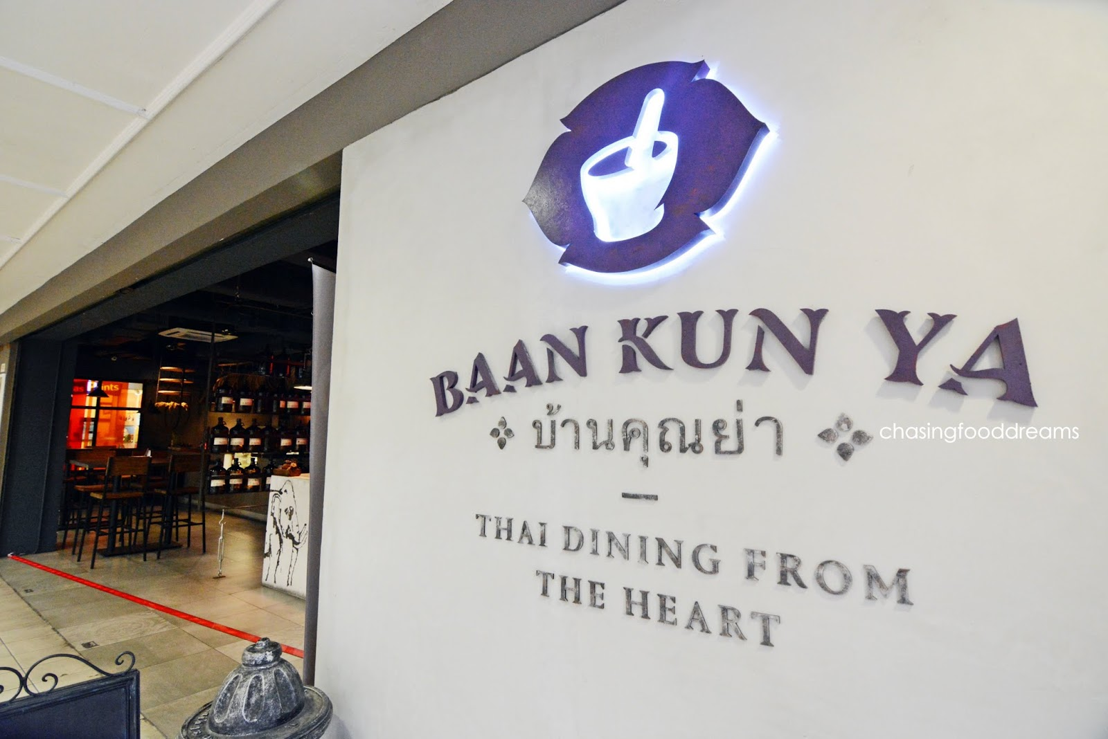 CHASING FOOD DREAMS: Baan Kun Ya Thai Restaurant @ Centerpoint ...