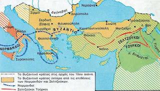 Νέοι εχθροί εμφανίζονται και αποσπούν εδάφη από την αυτοκρατορία - Το Βυζάντιο παρακμάζει και υποκύπτει σε κατακτητές - από το «https://e-tutor.blogspot.gr»