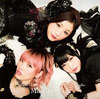 Mia Regina - My Sweet Maiden - (Single) Opening & Ending Sin: Nanatsu no Taizai