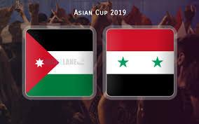 مشاهدة مباراة الاردن وسوريا بث مباشر اليوم 10-01-2019 كاس اسيا 2019