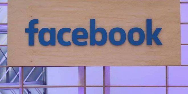 تراجع الثقة بشكل كبير في شبكة فيس بوك