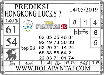 "Prediksi Togel ""HONGKONG LUCKY 7"" PANTAI4D 14 MEI 2019"