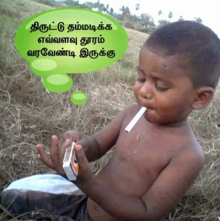 FUNNY TAMIL BABIES PICTURES | FUNNY INDIAN PICTURES ...