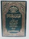 Kitab Al-Mausuu'ah Al-Muyassaroh Fil Adyan Wal Madzaahib Wal Ahzaab Al Mu'ashiroh