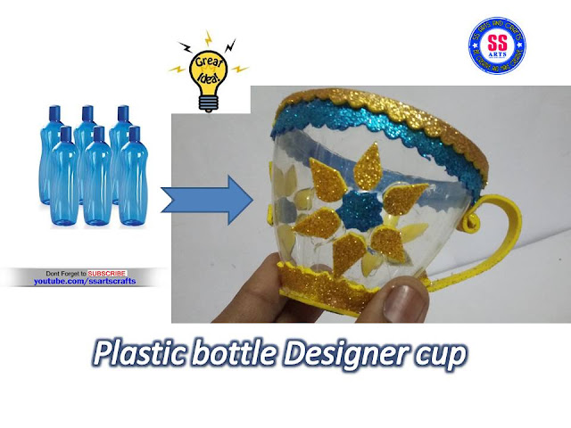 Here is plastic bottle crafts,plastic bottle show pieces,plastic botttle wall hanging,plastic botle room decor ideas,plastic bottle pets making,plastic bottle flowers,plastic bottle vase,plastic bottle pen stand,plastic bottle flower vase,how to make plastic bottle tea cup nanduri lakshmi youtube cchannel videos