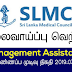 Vacancy In Sri Lanka Medical Council   Post Of - Management Assistants
