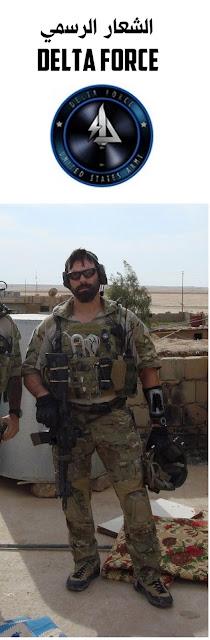 """جندي من قوات النخبة """"دلتا فورس"""""""