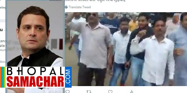 भारत बंद: नीमच में कांग्रेसी बोले, राहुल गांधी मुर्दाबाद VIDEO | Bharat Band MP News