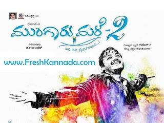 Mungaru Male 2 Kannada Movie Download