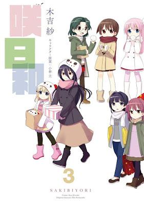 [Manga] 咲日和 第01-04巻 [Saki Biyori Vol 01-04] Raw Download