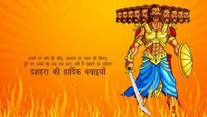 Happy Dasara Quotes in short