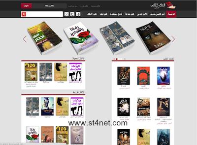 اليك كتابي mybook4u