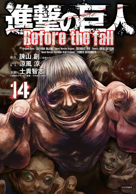 Shingeki no Kyojin: Before the Fall vol.14