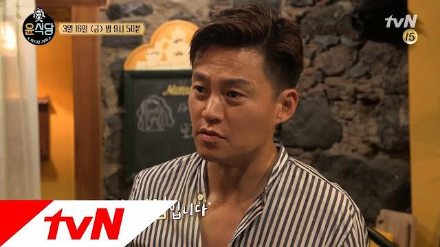 《尹食堂2》第9集最終回 尹食堂在高朋滿座下順利結業