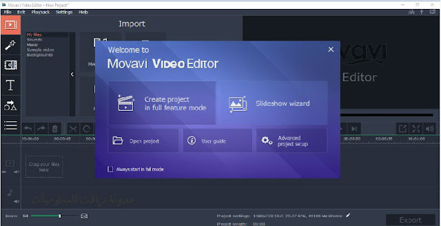 https://www.rftsite.com/2018/09/movavi-video-editor.html