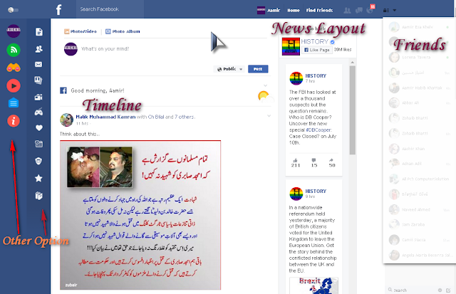 Change FaceBook Layout With Flatbook
