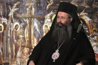 Μητροπολίτης Κίτρους, Κατερίνης και Πλαταμώνος Γεώργιος: ''Να επιστραφούν οι Εκκλησίες στην κανονική δικαιοδοσία''