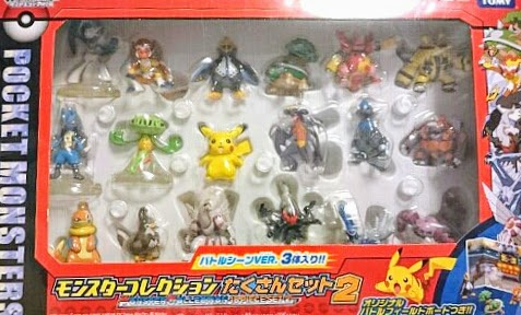 Rampardos Pokemon figure Takara Tomy Monster Collection MC DP figure 18 pcs set 2