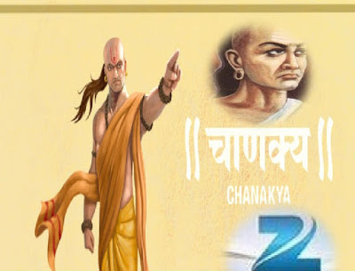 Chanakya Zee TV serial wiki, Full Star-Cast and crew, Promos, story, Timings, TRP Rating, actress Character Name, Photo, wallpaper