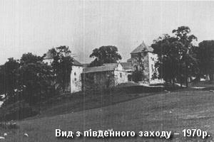 Вид замку з південного заходу 1970р.