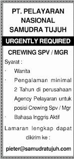 Lowongan Kerja PT. Pelayaran Nasional Samudra Tujuh