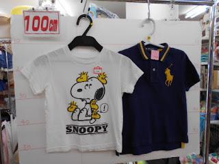 中古品のスヌーピーTシャツとラルフローレンポロシャツです。