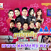[MV] HM VCD Vol 167 - Khmer MV 2017