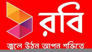 Robi 41 tk 3gb code.41 tk 3gb banglalink 3 days ,robi internet offer 41 tk 3 gb,Robi 41 tk 3gb offer Robi internet pack buy..?