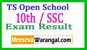 TSOSS Telangana Open School 10th / SSC Results 2017