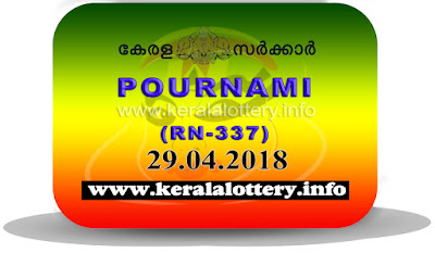 "KeralaLottery.info, ""kerala lottery result 29 4 2018 pournami RN 337"" 29 April 2018 Result, kerala lottery, kl result,  yesterday lottery results, lotteries results, keralalotteries, kerala lottery, keralalotteryresult, kerala lottery result, kerala lottery result live, kerala lottery today, kerala lottery result today, kerala lottery results today, today kerala lottery result, 29 4 2018, 29.4.2018, kerala lottery result 29-04-2018, pournami lottery results, kerala lottery result today pournami, pournami lottery result, kerala lottery result pournami today, kerala lottery pournami today result, pournami kerala lottery result, pournami lottery RN 337 results 29-4-2018, pournami lottery RN 337, live pournami lottery RN-337, pournami lottery, 29/04/2018 kerala lottery today result pournami, pournami lottery RN-337 29/4/2018, today pournami lottery result, pournami lottery today result, pournami lottery results today, today kerala lottery result pournami, kerala lottery results today pournami, pournami lottery today, today lottery result pournami, pournami lottery result today, kerala lottery result live, kerala lottery bumper result, kerala lottery result yesterday, kerala lottery result today, kerala online lottery results, kerala lottery draw, kerala lottery results, kerala state lottery today, kerala lottare, kerala lottery result, lottery today, kerala lottery today draw result"