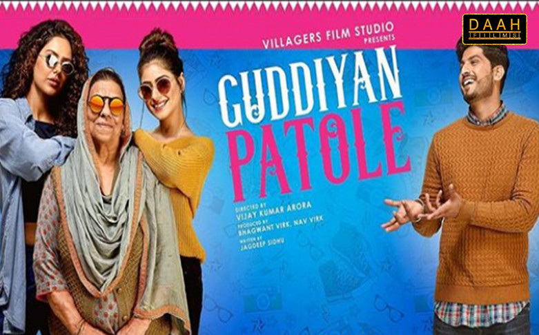 punjabi movie download 2019 guddiyan patole