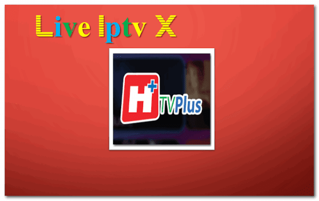 HTVonline live tv addon