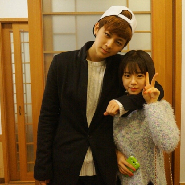 Ikon jinhwan dating advice