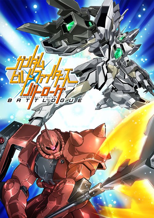 Gundam Build Fighters Battleogue
