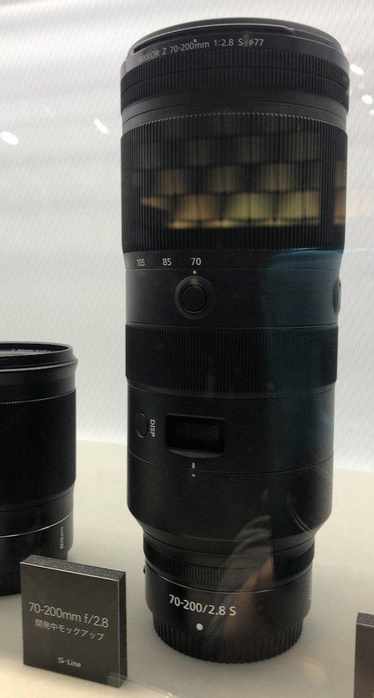 Объектив Nikon Nikkor Z 70-200mm f/2.8 S
