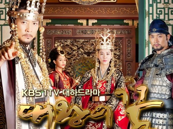 2012年韓劇 大王之夢線上看