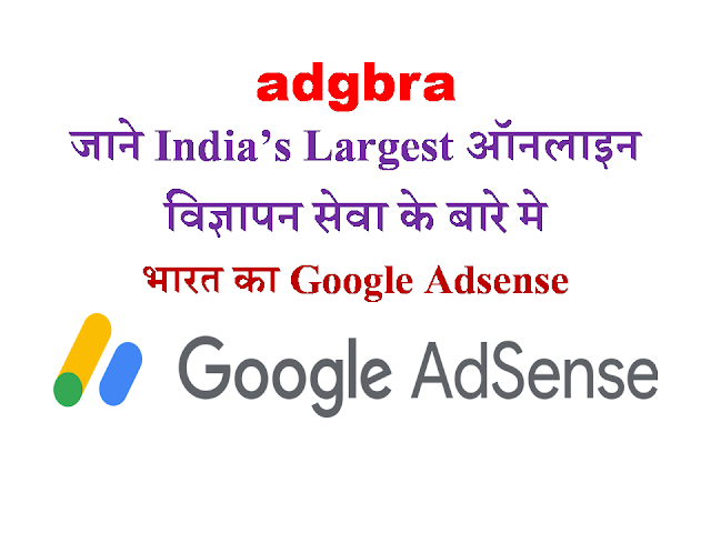 adsense alternatives for new websites