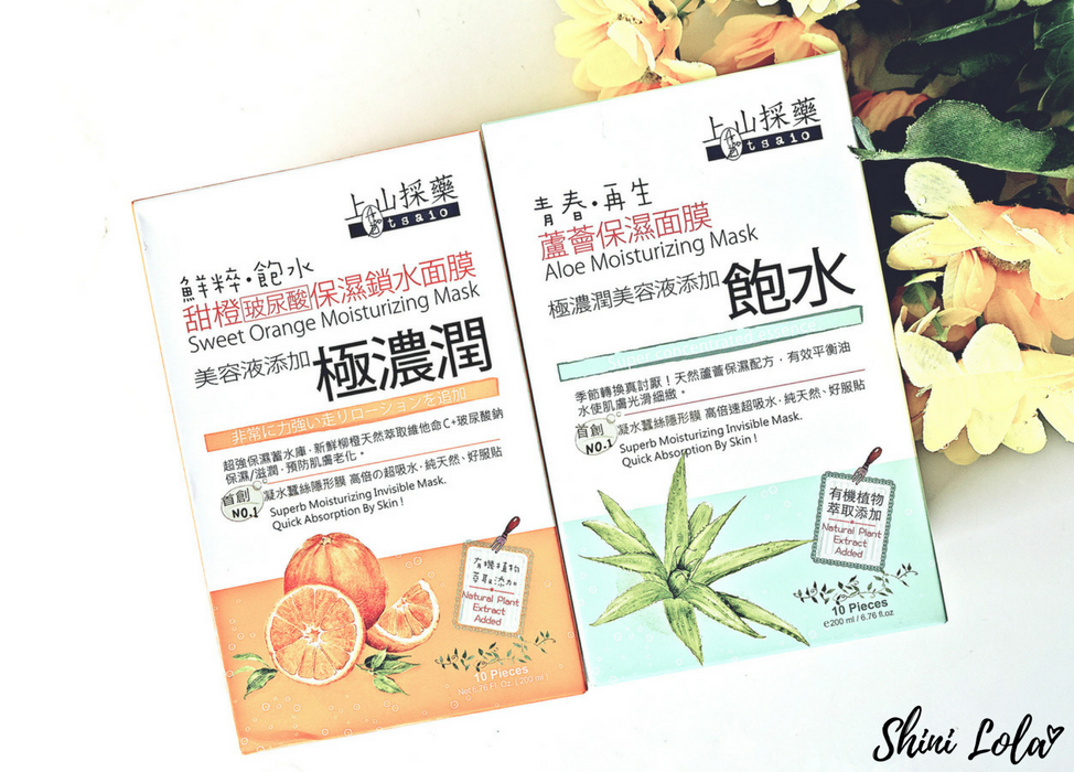 TSAIO - SWEET ORANGE MOISTURIZING MASK & ALOE MOISTURIZING MASK
