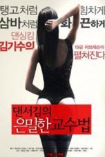 Dancer Kim's Teaching (2019)