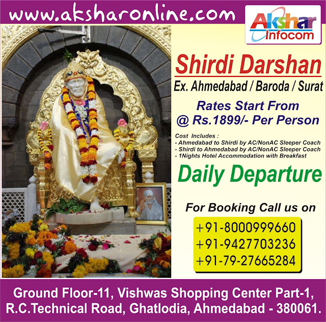 Shirdi Darshan Ex.Ahmedabad / Vadodara / Surat (Daily Departure) www.aksharonline.com, Akshar Infocom, Air Ticket Agent in AHmedabad, Travel Agent in Ghatlodia, Sola, S G Highway