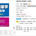 韓語圖解文法學韓語KLPT韓文檢定書推薦總整理