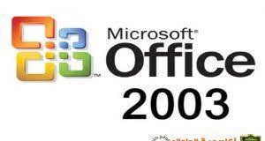 مايكروسوفت اوفيس 2020 عربي كامل برابط واحد مع السيريال