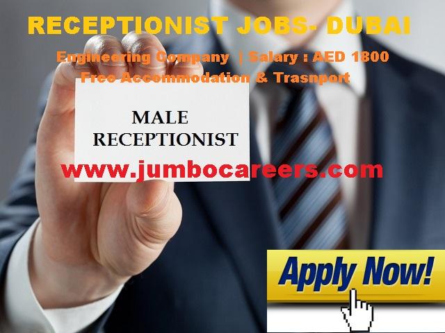 Receptionist salary in Dubai.  Latest Office jobs Dubai 2018