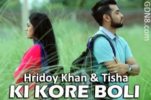 KI KORE BOLI - Hridoy Khan & Tisha - Rupkotha Natok 2016